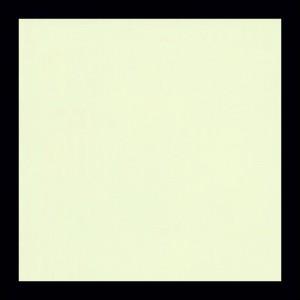 Białe - ecru