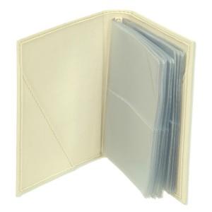 Klaser na wizytówki w kolorze mlecznym 0868_2