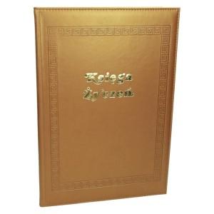 Księga życzeń KSŻ-1 B-4 1067_1 Kroniki, księgi