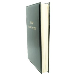 Księga kondolencyjna B-4 300 kartek 0872_10