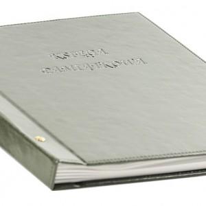 Księga z wymiennymi kartami do wydruku 3205_3
