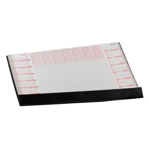 Podkład z kalendarzem na biurko 3042_1